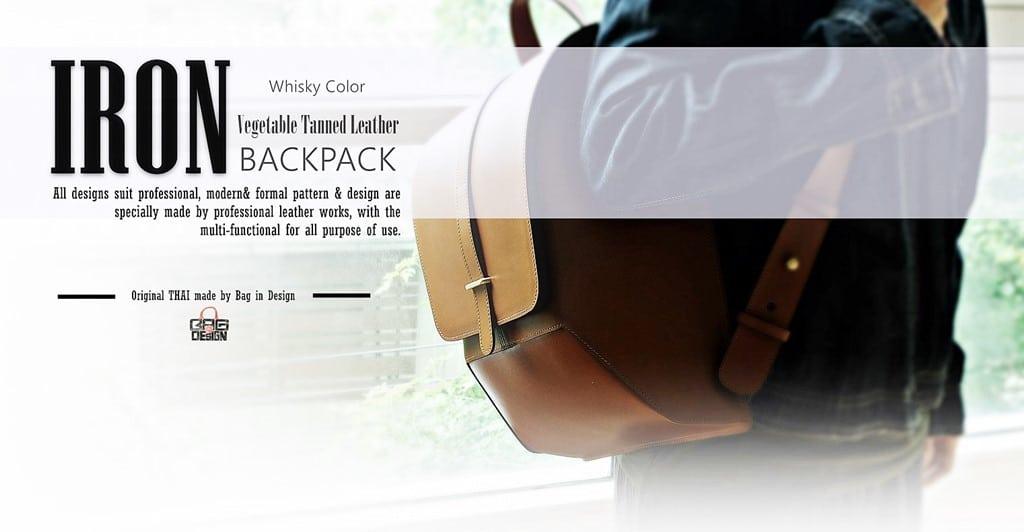 กระเป๋าหนัง เป้ backpack IRON