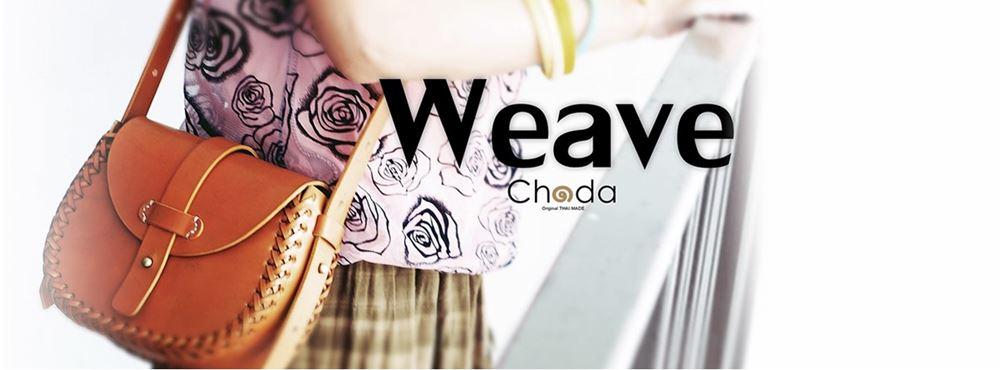 กระเป๋าผู้หญิง หนังแท้ Weave