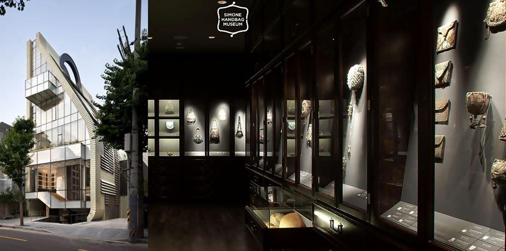 handbag-museum