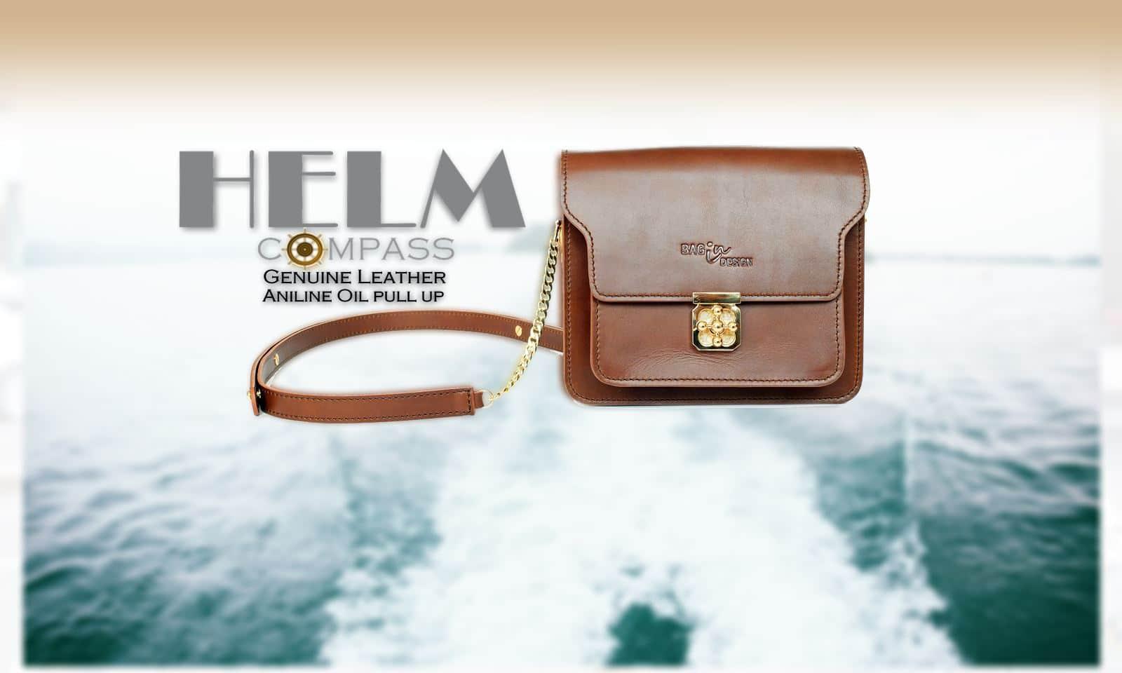 กระเป๋าผู้หญิง หนังแท้ Helm