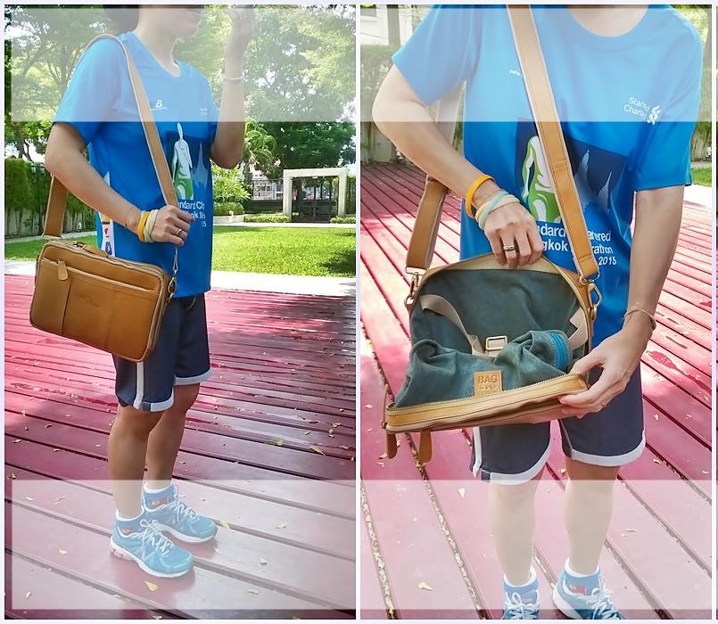 กระเป๋าปรับแบบที่ 1