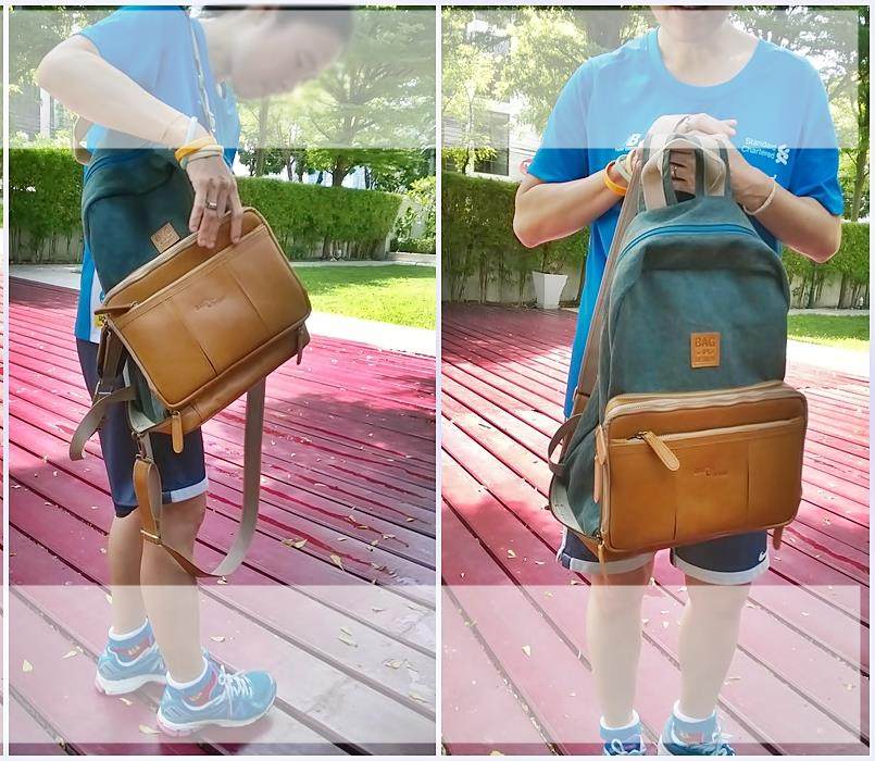 กระเป๋า Multi Purpose