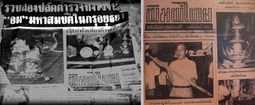 ayutthaya-body-9