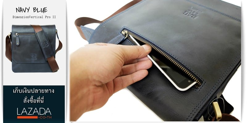 กระเป๋าหนังแท้ สีน้ำเงิน
