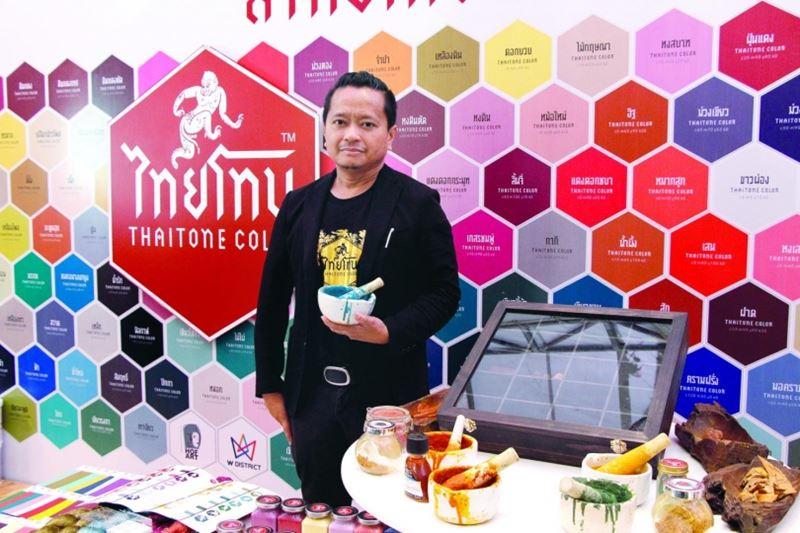 ThaiTone เอกลักษณ์ความเป็นไทย