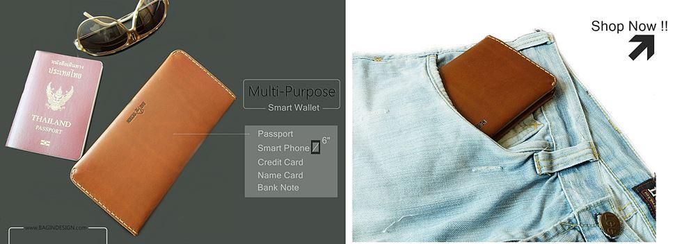 เลือกซื้อ กระเป๋าหนังแท้ Passport wallet