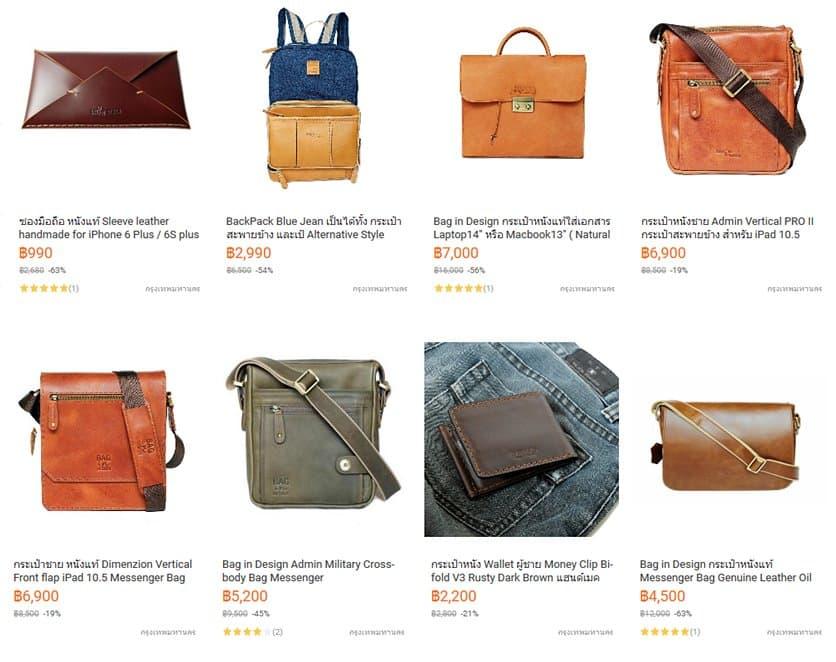กระเป๋าหนังแท้ ร้าน lazada