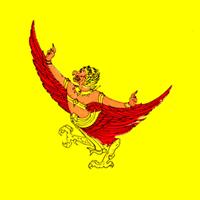 ธงชัยพระครุฑพ่าห์น้อย