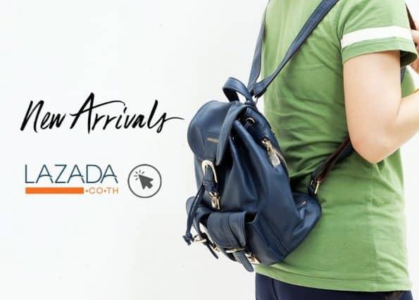 กระเป๋าเป้ หนังแท้ ร้าน Lazada