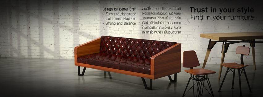 Better Craft เป็นแบรนด์ผู้ผลิตและออกแบบ เฟอร์นิเจอร์ ในประเทศไทย