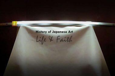 ศิลปทัศน์ญี่ปุ่น ศิลปวัตถุ ของญี่ปุ่นที่ประเทศไทย