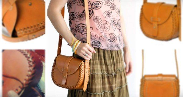 กระเป๋าหนังแท้ Saddle bag