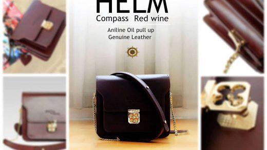 กระเป๋าสะพายหนังแท้ ผู้หญิง Helm