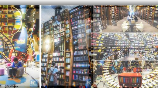 ร้านหนังสือ zongshuge