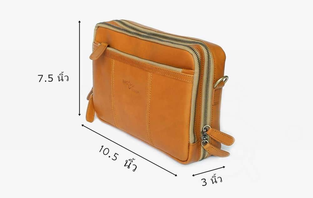 ขนาดกระเป๋าหนังแท้ i'mbackpack