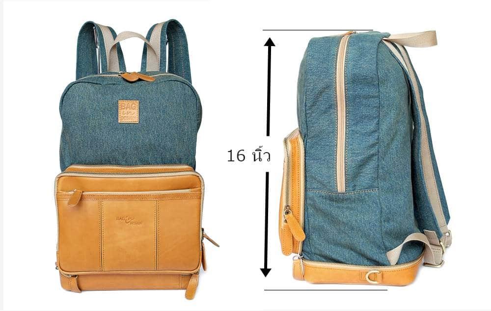 กระเป๋าเป้ ผ้า jean และ หนังฟอกฝาด