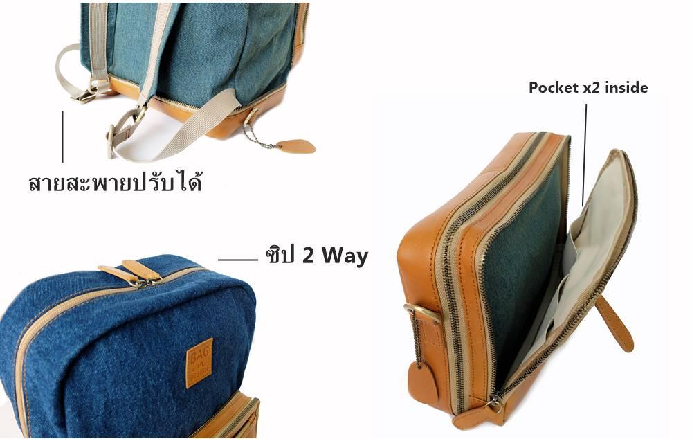ประโยชน์ใช้สอย กระเป๋าหนังแท้ กระเป๋าเป้