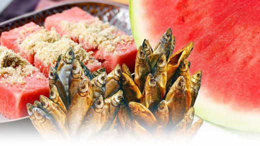ข้าวแช่ และ ปลาแห้งแตงโม อาหารไทยสมัยก่อน
