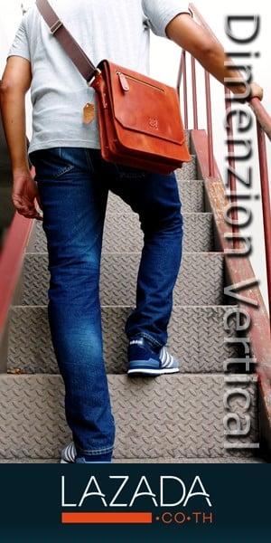 กระเป๋าหนัง ผู้ชาย Lazada