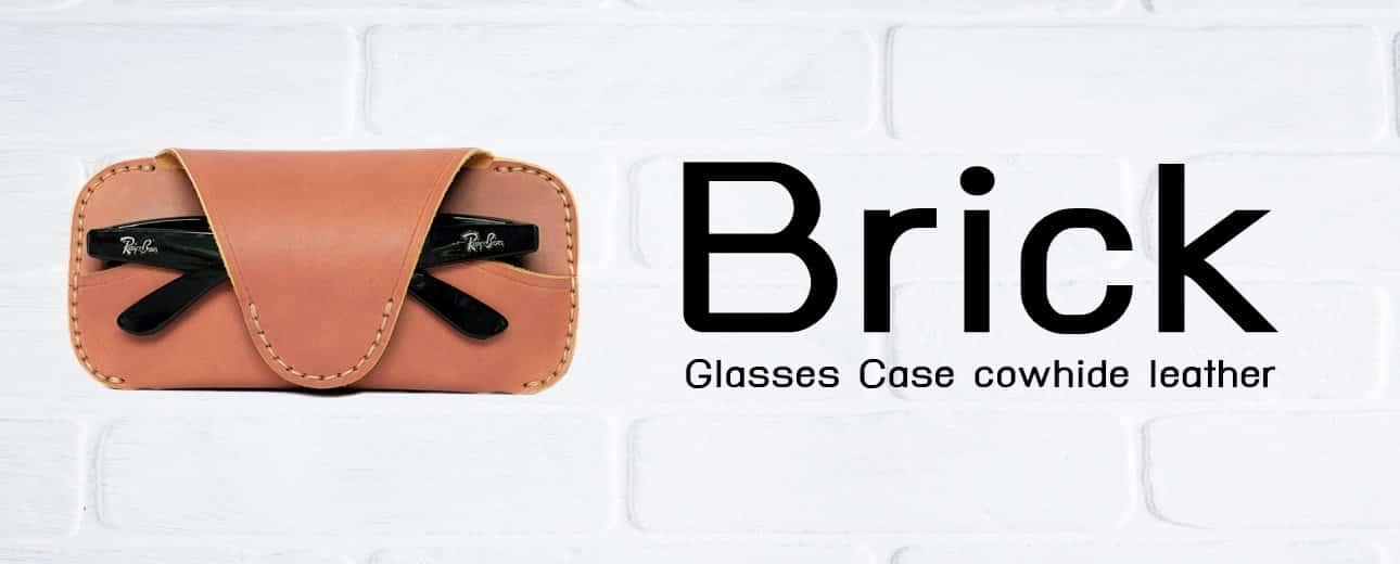 ซองหนังแท้ สำหรับแว่นตา สี Brick อิฐ