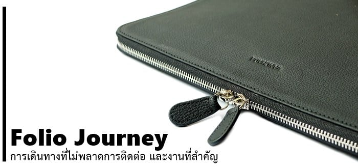 Folio Journey Black Full Grain Cow Leather