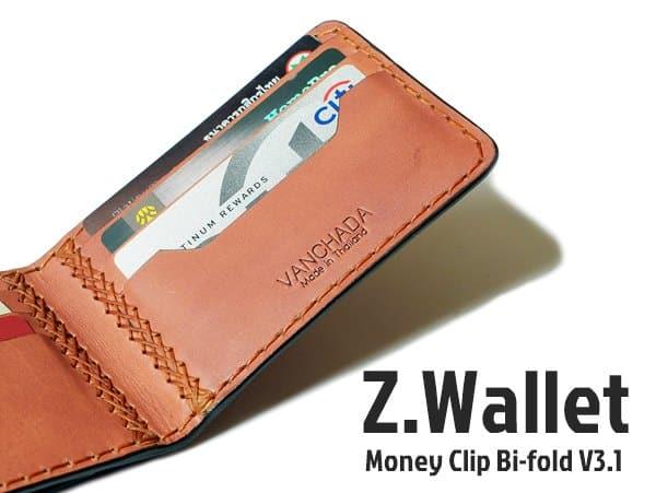 Wallet formen