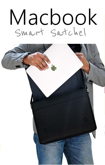 กระเป๋าสะพาย macbook สีดำ