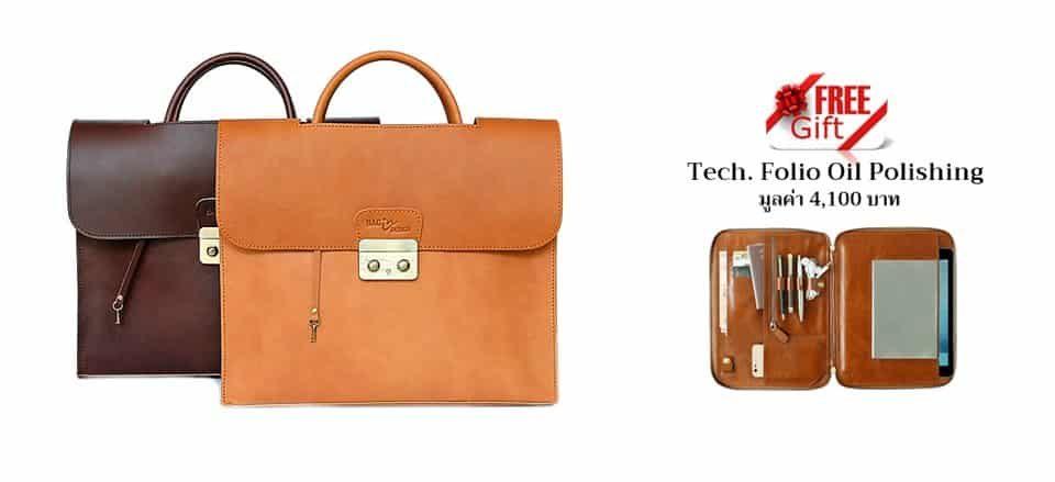 studio-bag-gift1-1